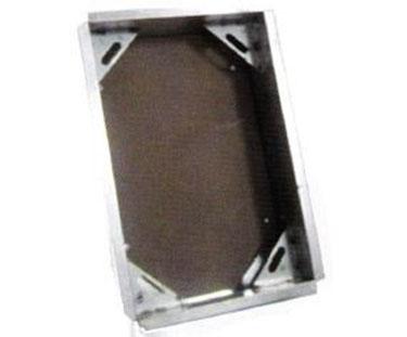 telkom-tray-su-1-flush